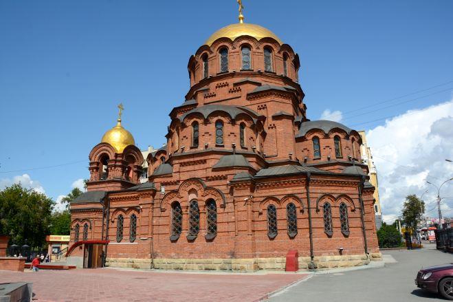 Kathedrale Novo